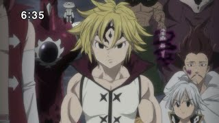 Nanatsu No Taizai Season 2 [AMV] Meliodas Death - Impossible