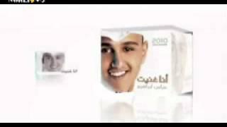 تحميل اغاني عباس ابراهيم غردي بالحب من البوم انا غنيت 2010 2011 YouTube MP3