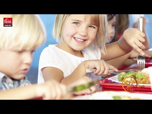 f832f6ff5bd8a نصائح للوقاية من فقر الدم عند الأطفال - تيلي ماروك