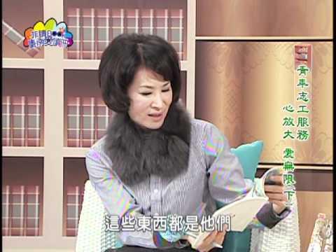 【宅閱讀記憶吐司】非讀Book臺南愛讀冊第34集(1)