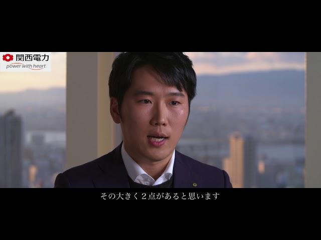 関西電力|採用ムービー「火力事業本部」篇