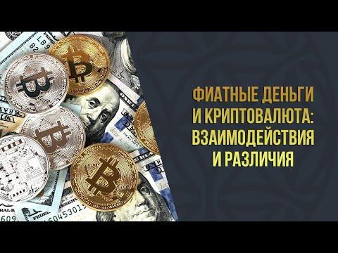 Презентация как заработать деньги