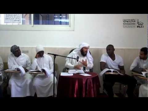 Tafsir Surat Al Muzzammil Part2