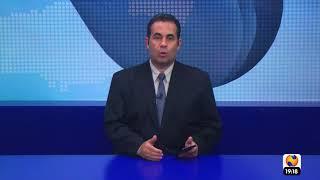 NTV News 20/09/2021