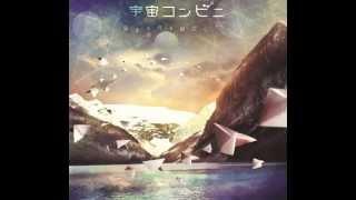 宇宙コンビニ (Uchu Conbini) | 染まる音を確認したら (Somaru Oto wo Kakunin Shitara) [FULL ALBUM]
