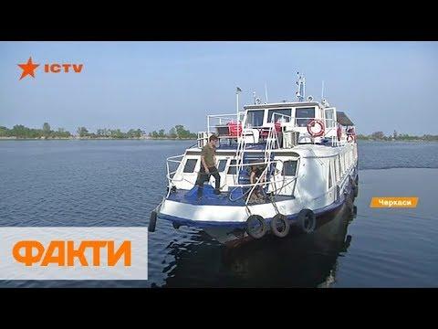 Речные пассажирские перевозки: есть ли будущее у украинского флота