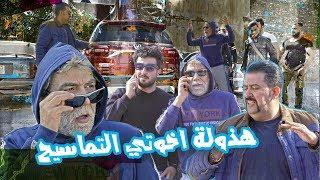 ايمن رضا يتورط ويه التماسيح اخوان كامل مفيد - الموسم الرابع | ولاية بطيخ