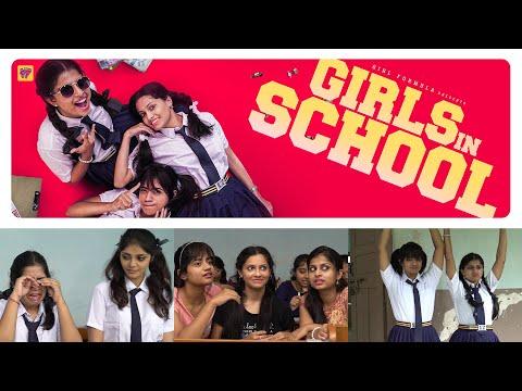 Girls in School   Childhood Nostalgia ft. Rahasya   Raja Varu Rani Garu   Girl Formula   Chai Bisket