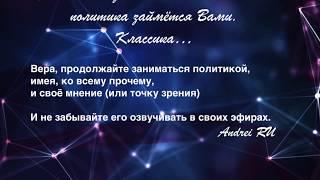 Конкурс: Andrei RU