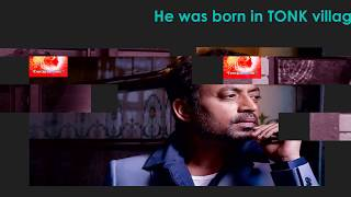 10 interesting facts about the Irrfan Khan