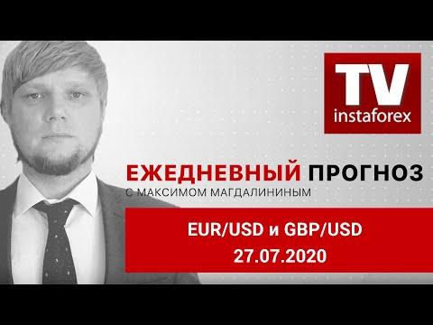 Крупные покупки евро и фунта продолжаются. Видео-прогноз Форекс на 27 июля
