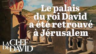 Le palais du roi David a été retrouvé à Jérusalem