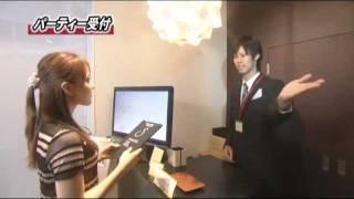 福岡、熊本、鹿児島、広島、岡山の婚活 お見合い 個室 婚活バー 婚活パーティー ステイズカンパニー - YouTube