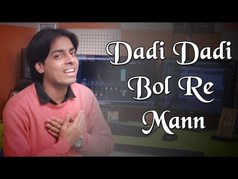 dadi dadi bol re man with Hindi lyrics by Saurabh Madhukar