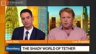 Теневой мир цифрового токена Tether | BitNovosti.com