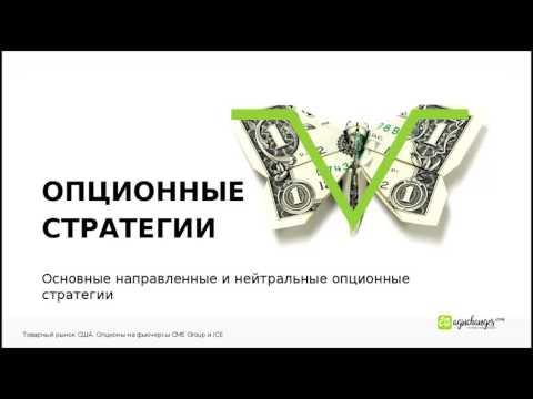 Банк бинарных опционов