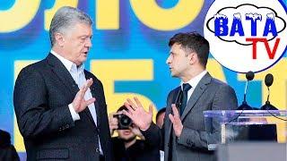 Украина с новым Президентом. И что?
