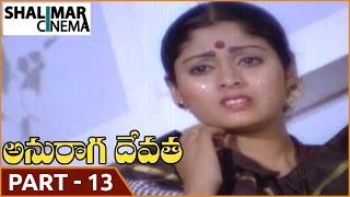 Anuraga Devatha Movie Part  13/13 || NTR, Jayapradha, Sridevi || Shalimarcinema