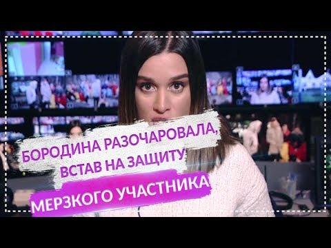 ДОМ 2 НОВОСТИ раньше эфира! (21.11.2018) 21 ноября 2018. онлайн видео