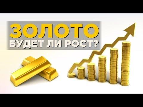 Места криптовалют