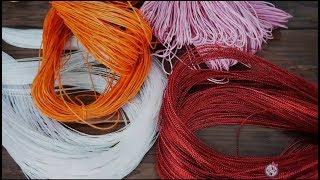 Плетеные декоративные шнуры
