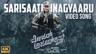 Sarisaati Ninagyaaru Video Song | Major Ajay Krishna Kannada Movie | Mahesh Babu, Rashmika | DSP