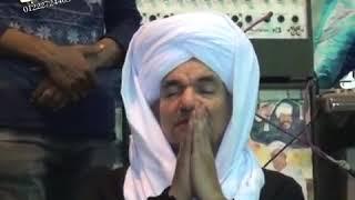 الشيخ رضوان باولادعمرو ٢٠١٧ تحميل MP3