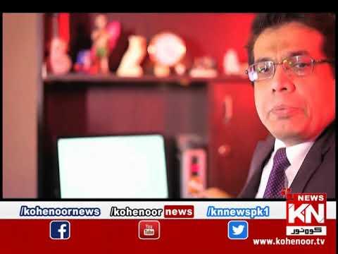 Promo Pora Sach | Kohenoor News Pakistan