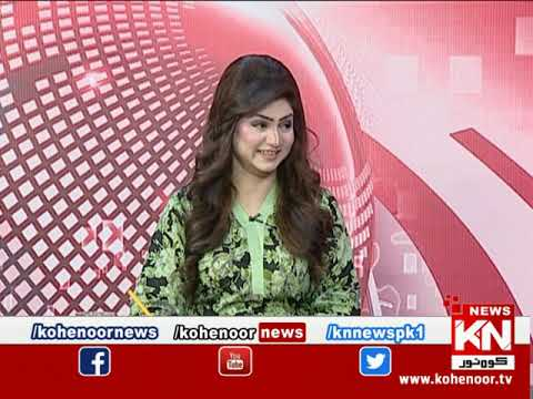 Kohenoor@9 10 July 2020 | Kohenoor News Pakistan