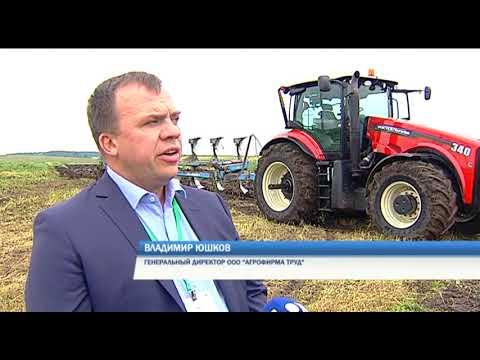 Опытная эксплуатация трактора Ростсельмаш 340