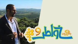 Ahmad AlShugairi -  أحمد الشقيري 09/29/2016