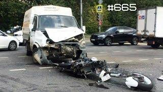 ☭★Подборка Аварий и ДТП/от 02.09.2018/Russia Car Crash Compilatio/#665/September2018/#дтп#авария