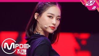[MPD직캠] CLC 장예은 직캠 4K 'Devil' (CLC JANG YEEUN FanCam) | @MCOUNTDOWN_2019.9.19