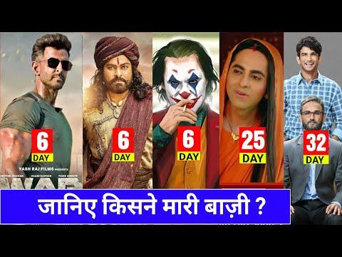 Box Office Collection, War, Sye Raa Narasimha Reddy, Joker, Chhichhore, Dream Girl, Review Bazaar