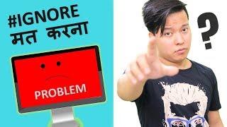 7 चीज़ें हर Computer और Laptop चलाने वाले को पता होना चाहिए ?? - Download this Video in MP3, M4A, WEBM, MP4, 3GP