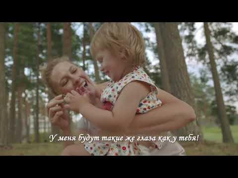 Дети Башкирии - счастье!