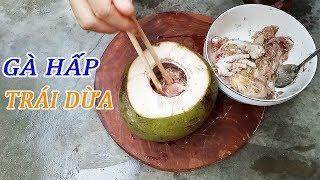Gà hấp trái dừa ngon khó cưỡng nổi |Gà hấp trái dừa biến tướng từ tôm luộc trái dừa|Tuấn Nguyễn Food