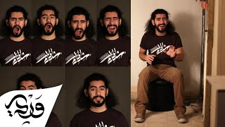 Jee Le Zaraa - Talaash (Cover by Alaa Wardi)