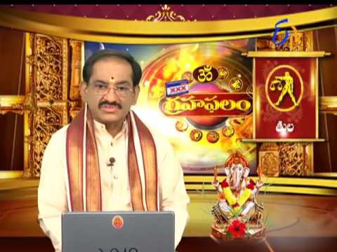 Subhamastu | 31st May 2017 | Full Episode| ETV Telugu