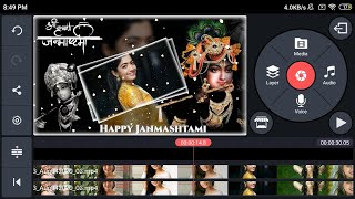 Krishna Janmashtami special video editing in kinemaster | Krishna Janmashtami Green screen Template