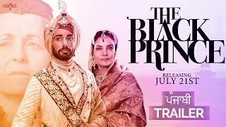 The Black Prince Trailer is out now only on Saga Music