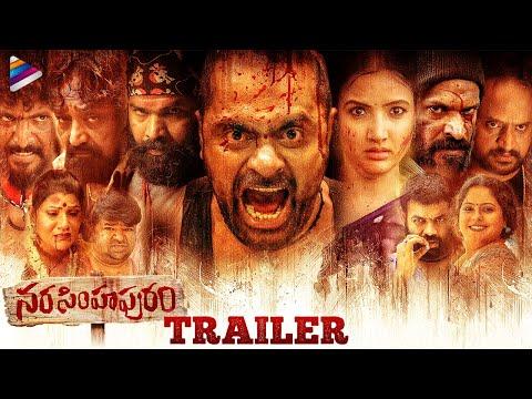 Narasimhapuram Telugu Movie Trailer