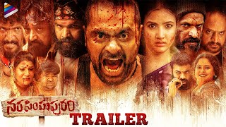 Narasimhapuram Trailer
