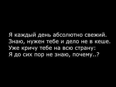 Terry-Домофон/текст песни/Sing With Us