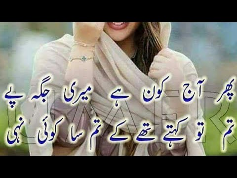 Best collection of 2Lines poetry // Best ever sad | Youtube Search