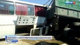 Обстоятельства крупного ДТП с пассажирским автобусом выясняют на Кубани