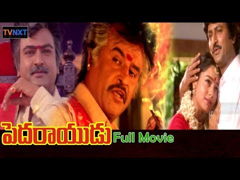 Pedarayudu Telugu Full Length Movie || Rajnikanth, Mohan Babu, Soundarya, Bhanu Priya || TVNXT