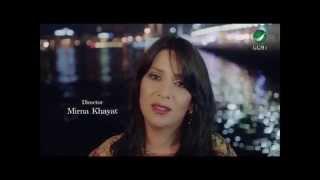 اغاني حصرية Nawal ... Abik - Video Clip | نوال ... أبيك - فيديو كليب تحميل MP3