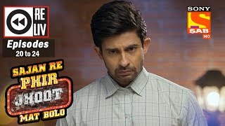 Weekly Reliv | Sajan Re Phir Jhoot Mat Bolo | 19th June to 23rd June 2017 | Episode 20 to 24