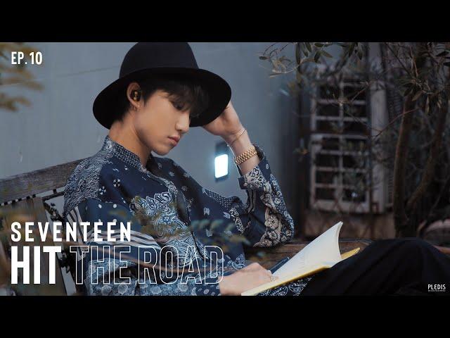 EP. 10 나를 마주하는 시간 | SEVENTEEN : HIT THE ROAD